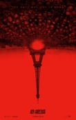 As Above, So Below DVD Release Date