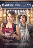 Bakery in Brooklyn DVD Release Date