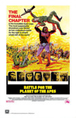 Battle for the Planet of the Apes DVD Release Date