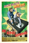 Be Kind Rewind DVD Release Date