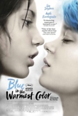 Blue Is the Warmest Color DVD Release Date