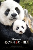 Born in China DVD Release Date