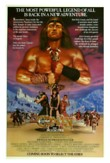Conan the Destroyer DVD Release Date