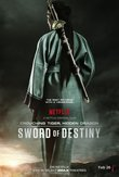 Crouching Tiger, Hidden Dragon: Sword of Destiny DVD Release Date