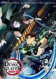 Demon Slayer the Movie: Mugen Train DVD Release Date