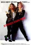 Desperately Seeking Susan DVD Release Date