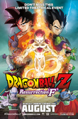 Dragon Ball Z: Resurrection 'F' DVD Release Date