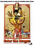 Enter the Dragon DVD Release Date