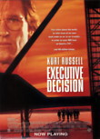 Executive Decision DVD Release Date