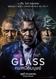 Glass [Blu-ray] DVD Release Date