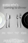 Guess Who's Coming to Dinner DVD Release Date