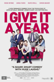 I Give It a Year DVD Release Date