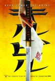 Kill Bill: Vol. 1 DVD Release Date