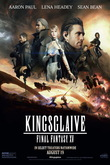 Kingsglaive: Final Fantasy XV DVD Release Date