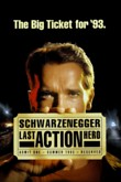 Last Action Hero DVD Release Date