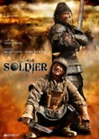Little Big Soldier DVD Release Date