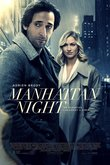 Manhattan Night DVD Release Date