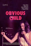 Obvious Child DVD Release Date