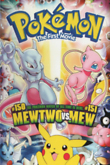 Pocket Monsters: Mewtwo Strikes Back! DVD Release Date