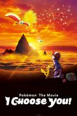Pokemon the Movie: I Choose You! DVD Release Date