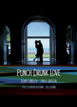 Punch-Drunk Love DVD Release Date