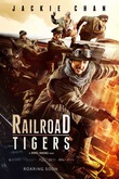 Railroad Tigers DVD Release Date