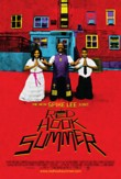 Red Hook Summer DVD Release Date