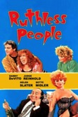 Ruthless People DVD Release Date