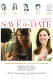 Save the Date DVD Release Date