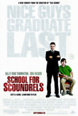 School for Scoundrels DVD Release Date