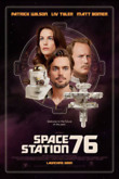 Space Station 76 DVD Release Date