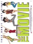 Spice World DVD Release Date