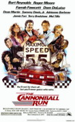 The Cannonball Run DVD Release Date