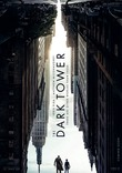 The Dark Tower DVD Release Date