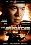 The Enforcer DVD Release Date