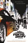 The Fast and the Furious: Tokyo Drift DVD Release Date
