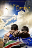 The Kite Runner DVD Release Date