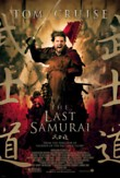 The Last Samurai DVD Release Date