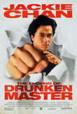 The Legend of Drunken Master DVD Release Date