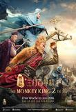 The Monkey King 2 DVD Release Date