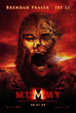 The Mummy: Tomb of the Dragon Emperor DVD Release Date