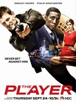 The Player DVD Release Date