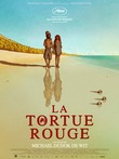 The Red Turtle DVD Release Date