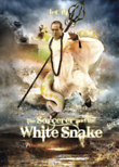 The Sorcerer and the White Snake DVD Release Date