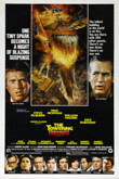 The Towering Inferno DVD Release Date