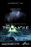 The Triangle DVD Release Date