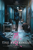 The Villainess DVD Release Date