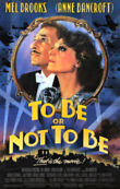 To Be or Not to Be DVD Release Date
