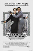 Trading Places DVD Release Date