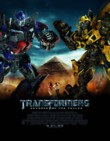 Transformers: Revenge of the Fallen DVD Release Date